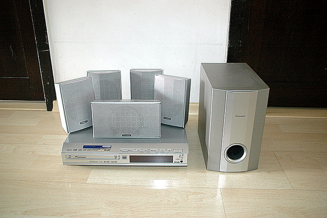 Pioneer Home Theater System HTZ-33DV | selling at $250 (can