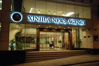 Xinhua News Agency | China's state news agency, Xinhua, has … | Flickr