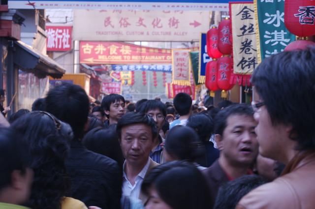 Crowded street - Beijing, China, 2008.