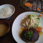 Yashimacho 2 Chome, 2008/11/24 Uploaded with AirMe
