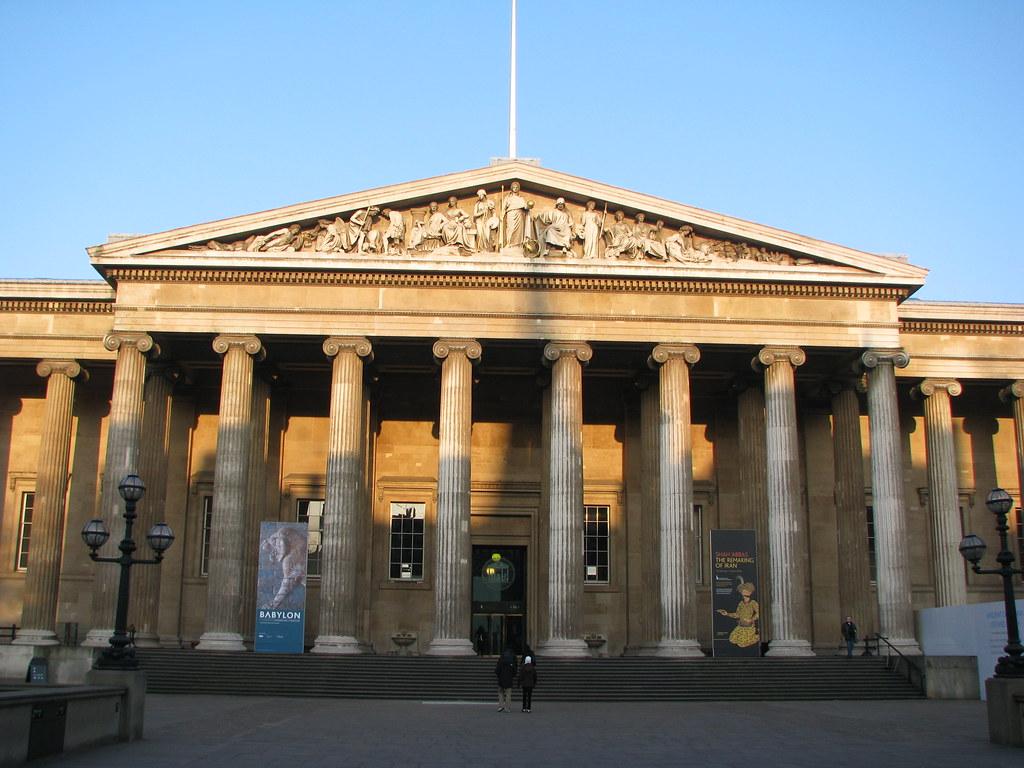 The British Museum (1)