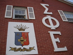 IL Nu: Eastern Illinois University SigEp House   by SigEp NV Alpha '03