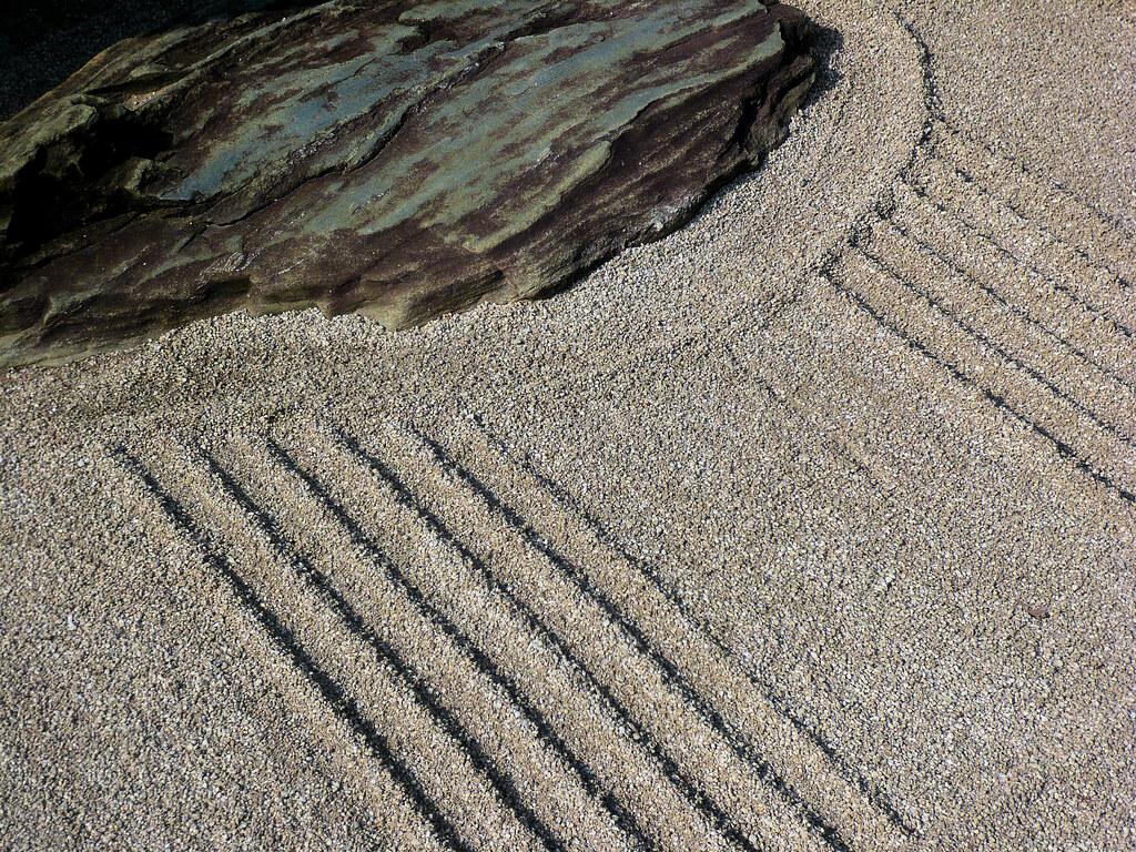 Jardin Mineral Zen Photo zen garden - ginkakuji | see where this picture was taken