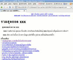 xxx.kapook.com in Google cache (1) | by arthit