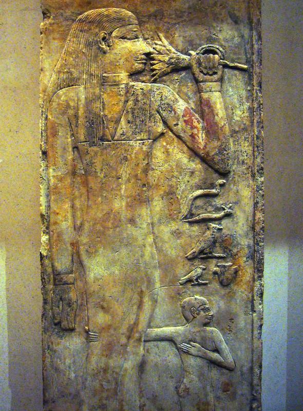 relief block from the False Door in the Chapel of Mery's Mastaba