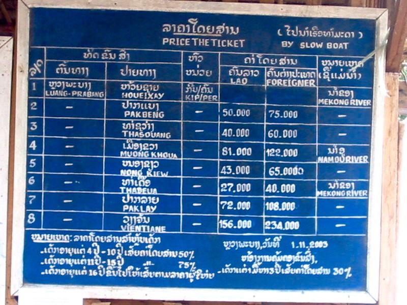 thailandeinde1 394 (1)