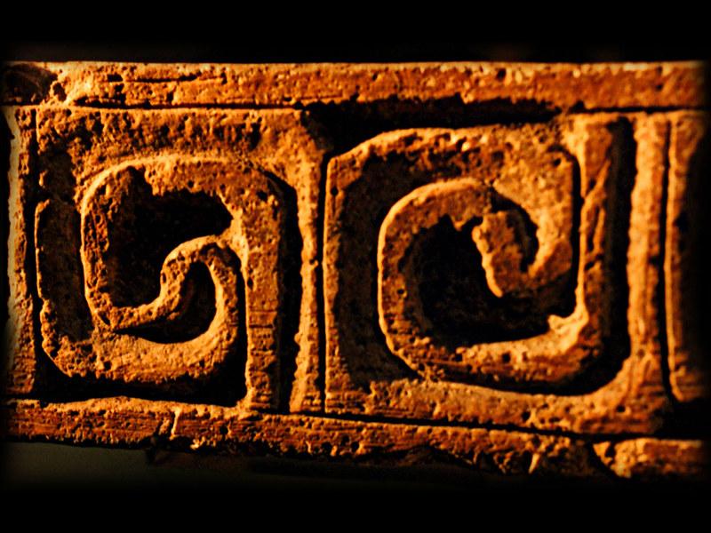 Espirales premexicas 82