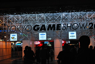 Tokyo Game Show 2008 | by jeremydeades