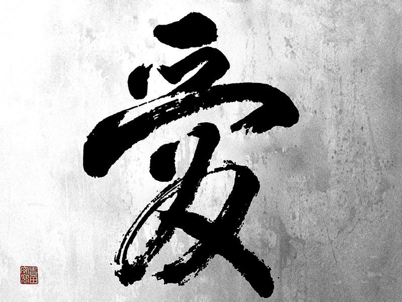 zen_graphia_99