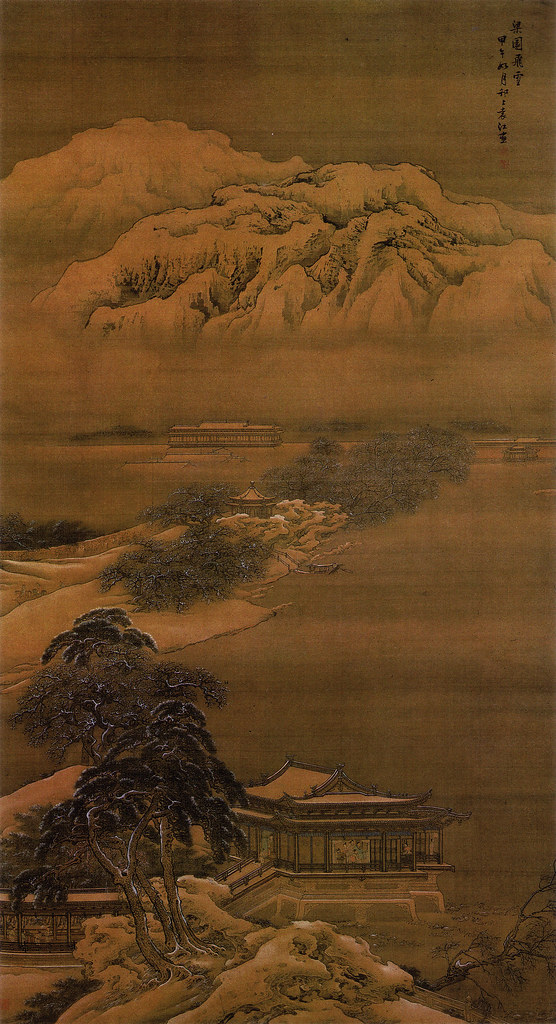 袁江「梁園飛雪図」(1714)