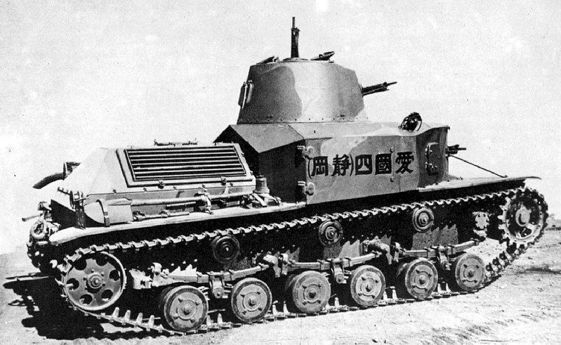 Japanese Type 92 tankette