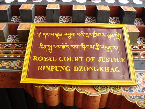 Sign for Royal Court of Justice | by hewy