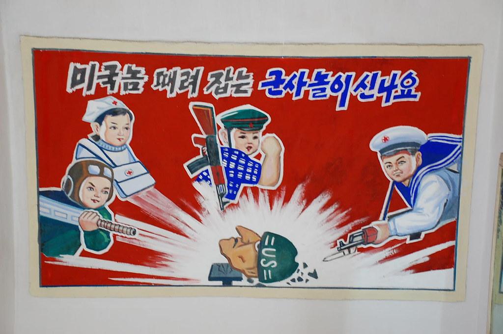 Propaganda Poster. North Korea.