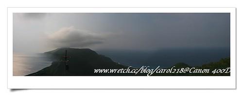001氣象站 | by carol山雲與藍天