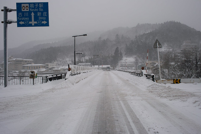 Naruko Ohashi(鳴子大橋)・Route 108(国道108号線)/宮城県大崎市鳴子温泉 March 8, 2014
