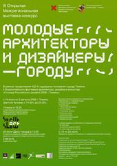 poster_A&D