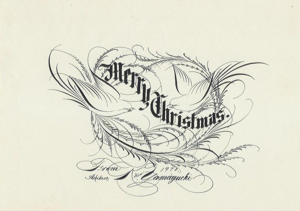 Merry Christmas Calligraphy.Merry Christmas Calligraphy By Kikuo Yamaguchi Calligraphy