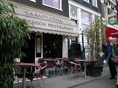 Sampurna Restaurant - Amsterdam