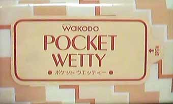 Pocket Wetty