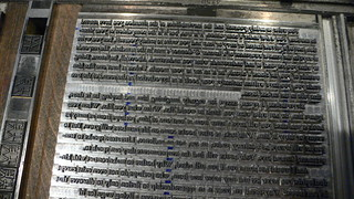 Movable type on a printing press | by skyfaller