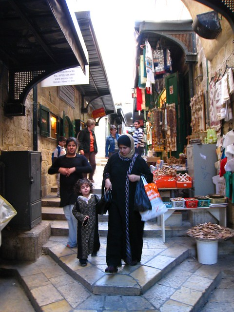 Muslim Quarter lady & child