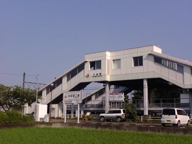 Rokugo Station