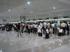 Flughafen Tan-Son-Nhat