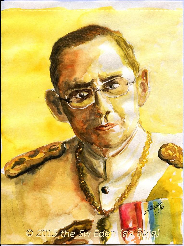 ในหลวง สีน้ำ King rama 9 IV Bhumibol Adulyadej the great thai thailand watercolor สีน้ำ ภูมิพล