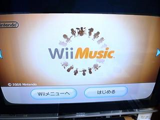 WiiMusic | by bvalium