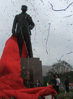 Chen Duxiu (Trotskyist) monument (People's Republic of China)