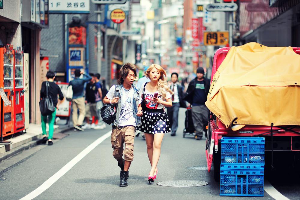 Shibuya Afternoon