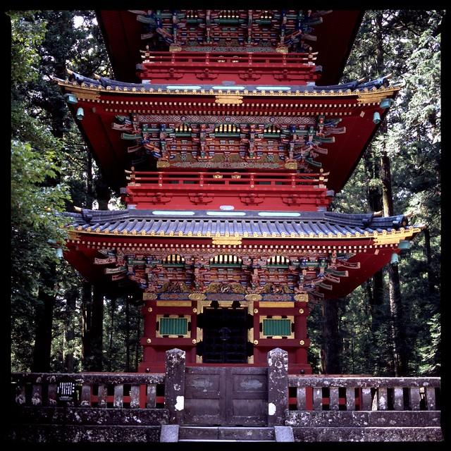 日光 ❁卍❁ Pagoda