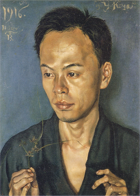 岸田劉生「古屋君の肖像(草を持てる男の像)」(1916)