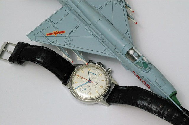 Seagull 1963 Air Force Watch / Chinese J-7 Fighter