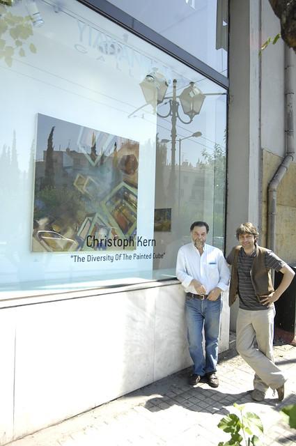 Galerie Titanium, Athen,2008