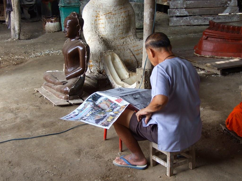 Phitsanulok, 13/11/2007