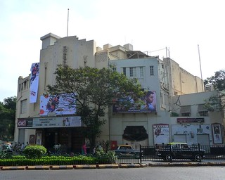 Regal Cinema - Mumbai, India