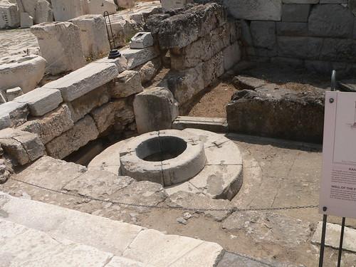 Kallchoron, Eleusis | by datamuse