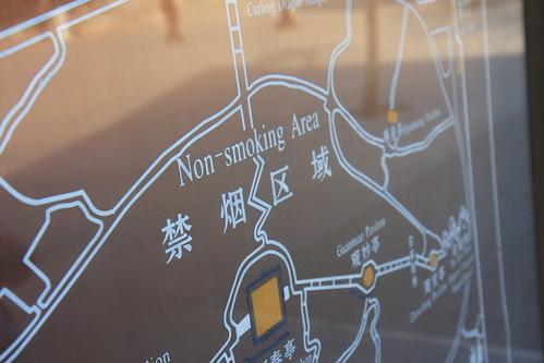 CWB day 258 - Beijing, China | by markusbc