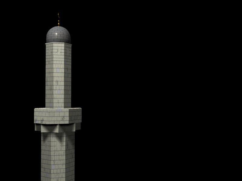 Minaret Edimburg