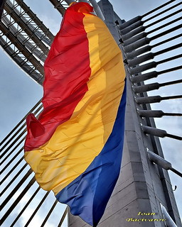 1st December- National Day of Romania:The flag