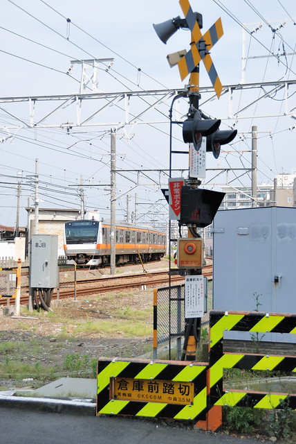 An Afternoon at the Longest Railroad Crossing in Japan