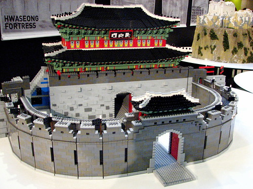 LEGO Hwaseong Fortress