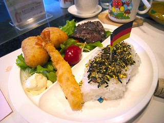 Fruitpark Fujiya Hotel | by bvalium