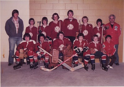 My Hockey Team Sometime in the 1970s