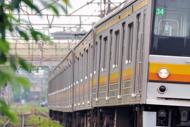 Nanbu Line Train Running into Left Curve