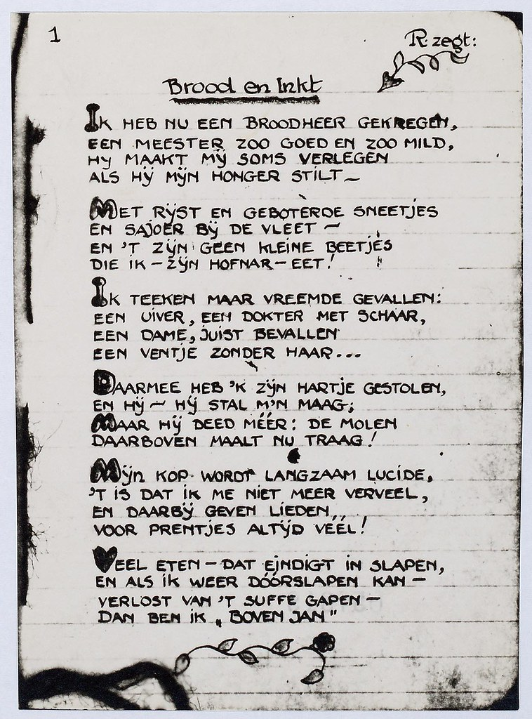 Poems written by my grandfather in japanese POW camp