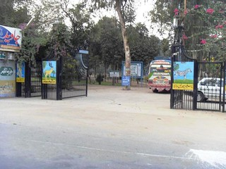 WildLife Park aka Zoo's gate 2 | by xsfarid