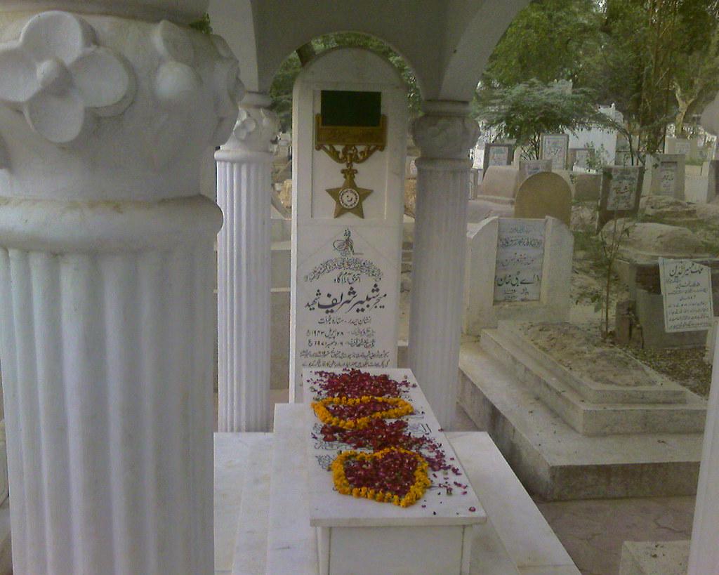 Grave of Major Shabbir Sharif Shaheed