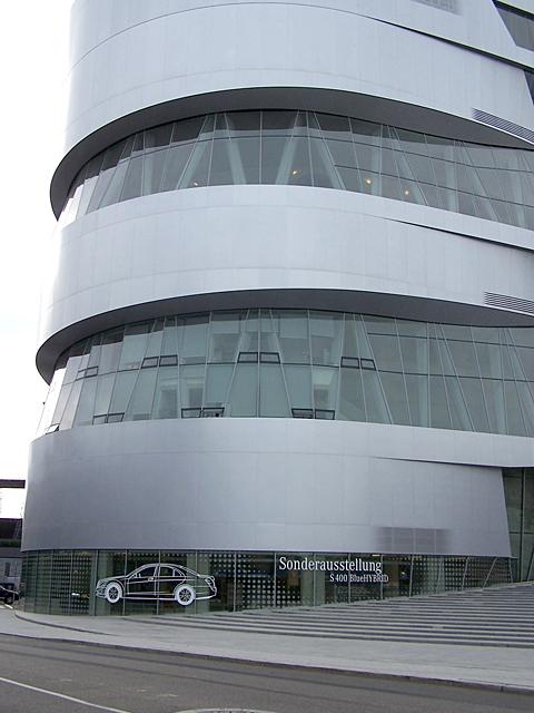 The museum building.jpg